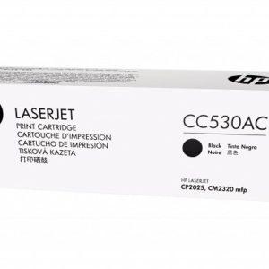 CC530AC
